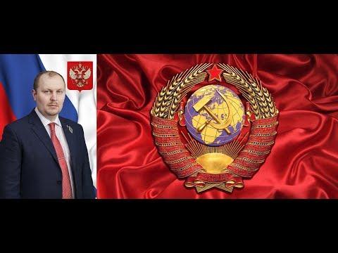 СССР или Российская Федерация гражданами какой страны мы являемся юрист Вадим Видякин!!!