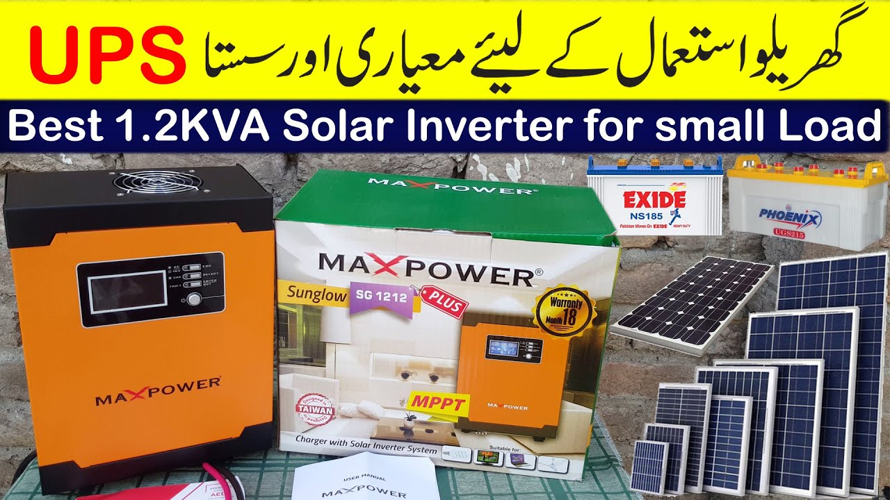 Best UPS for home use 1.2KVA Max Power SG 1212 plus | Solar inverter review and performance test