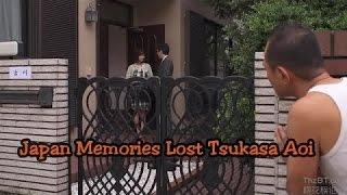 Japan Memories Lost Tsukasa Aoi New Compilation 2017