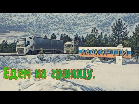 Едем на границу по Мурманской области.