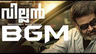 Villian Malayalam  Movie Bgm | Mohanal |Plug in your Earphones for an enhanced Audio experience