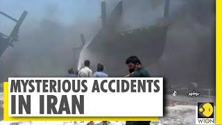 Serial explosions hit Iran's strategic cities | World News