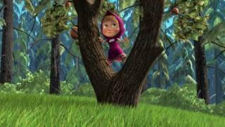 Маша и Медведь - Первая встреча (Яблоня)