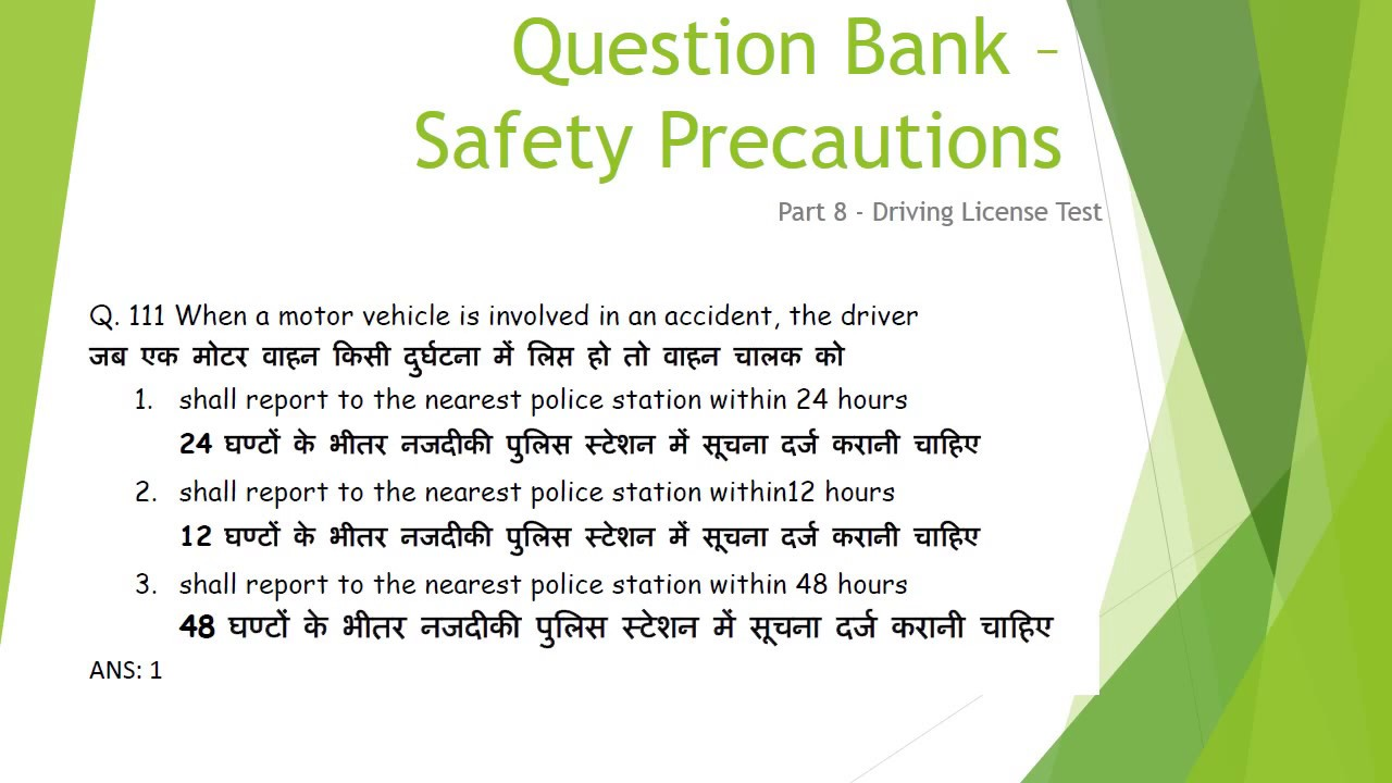 Test 8: Driving Test Sample Question and Answers for ...