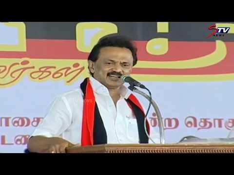 LIVE: திருவாரூரில் தேர்தல் பரப்புரையை தொடங்கிய ஸ்டாலின் !  | mk stalin