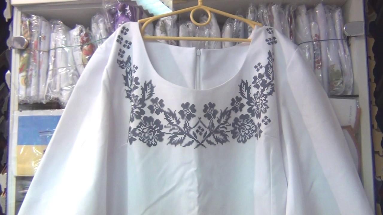 Вышивка бисером или нитками. Платье Леди-13 и сорочка МР-062 ТМ Красуня -  Рукодельная Шкатулочка 03c9e4f732429