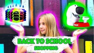 СОБИРАЮСЬ В ШКОЛУ Back to school 2017 покупаю все для школы в США яркий шоппинг Barvina ВЛОГ