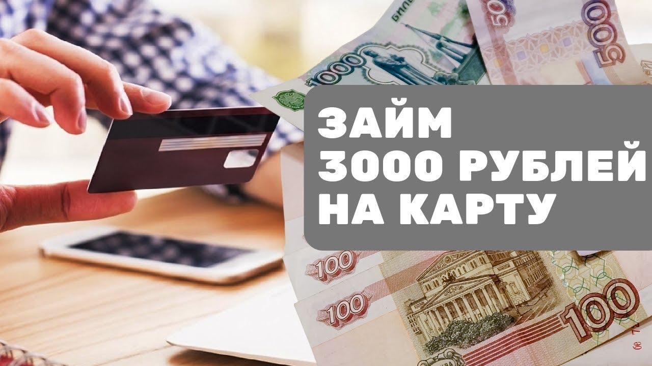 онлайн заявка на кредитную карту в отп банк