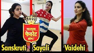 Maharashtracha Favourite Kon? | Vaidehi Parshurami, Sayali Patil, Sanskruti Balgude | Zee Talkies