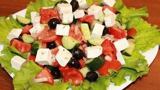 видео Греческий салат