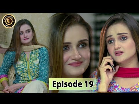 Zakham Episode 19 – 9th August 2017 – Top Pakistani Dramas
