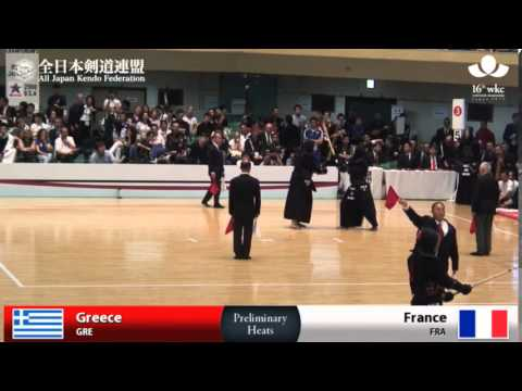 (GRE)Greece (0)0 - 5(9) France(FRA) - 16th World Kendo Championships - Men's Team
