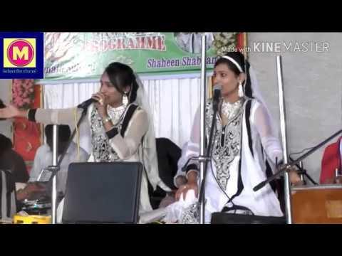Shahin Shabanam