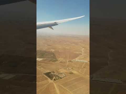 ✈ 787-8 Landing in Amman ✈ Royal Jordanian flight 262 JFK to AMM