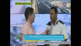 """فيديو.. """"المترو"""" يسبب أزمة مرورية في ميدان الجيزة"""