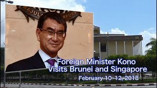 Foreign Minister Kono Visits Brunei and Singapore