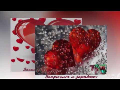 С Днем Святого Валентина открытка Открытки