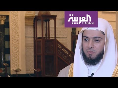 ورتل القرآن |  القارئ عبد العزيز الزهراني من السعودية  - نشر قبل 5 ساعة