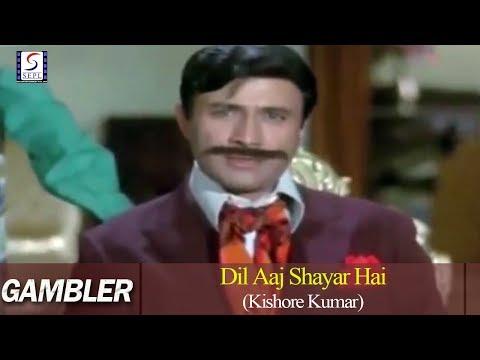 Dil Aaj Shayar Hai   Kishore Kumar   Gambler   Dev Anand, Zaheeda