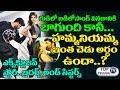 పాటలో హమ్మ నియమ్మ ఇంత చెడు అర్థం ఉందా ? | DJ Duvvada Jagannadham | Gudilo Badilo Madilo | Allu Arjun