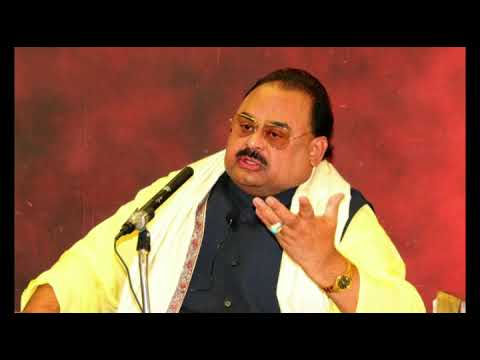 Audio Message of Father of the Mohajir Nation QeT Altaf Hussain - 10 February 2018