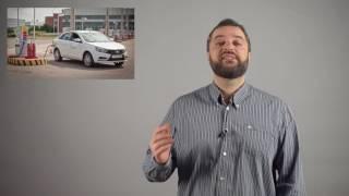 Стали известны подробности о новой Lada Vesta CNG