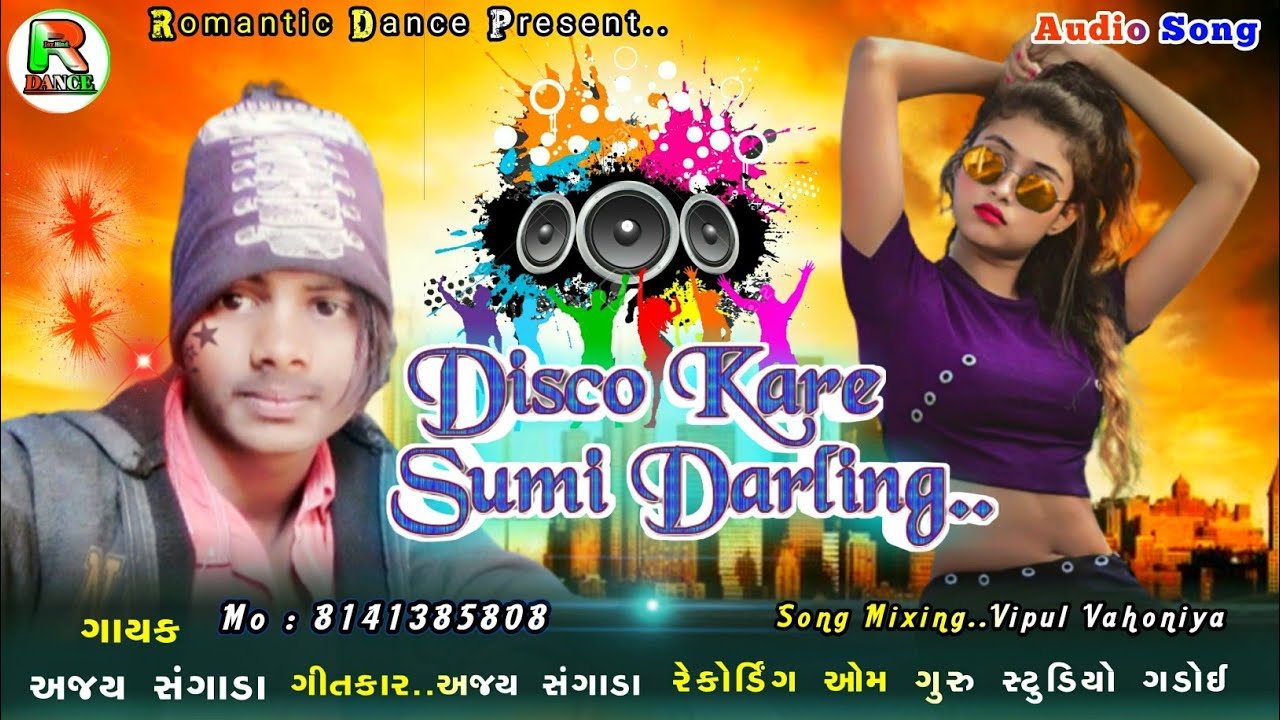 Disco Kare Sumi Darling // New DJ Remix Timli Gafuli // Song Ajay Sangada !!Remix By Vipul Vahoniya