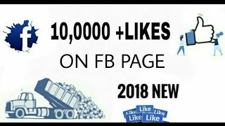 10,000 facebook page likes for your facebook fan page in five minutes2018 working method