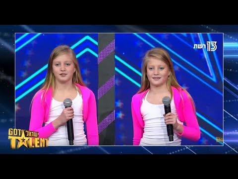 כפולה: האחיות נועם ועמית ירון בריקוד היפ -הופ