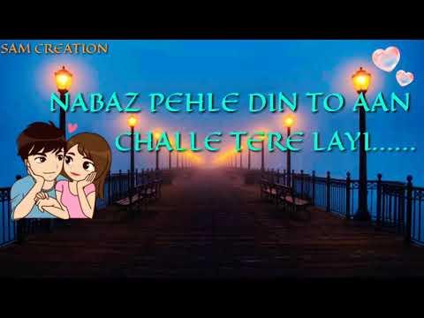 cheti cheti aaja soniya mp3 song download