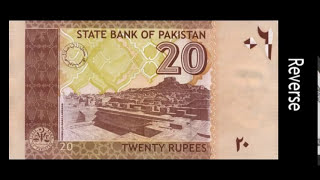History of Pakistani Currency Note: 1947...