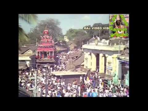 வருவான்டி தருவான்டி மலையான்டி:varuvandi tharuvandi