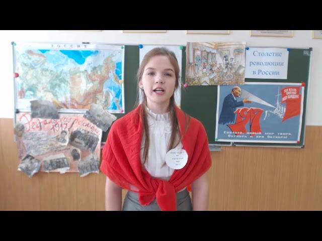 Изображение предпросмотра прочтения – ЛидияУманцева читает произведение «О знаменах» АлександраАндреевичаПрокофьева