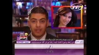 احمد هاشم (بيان صادر)