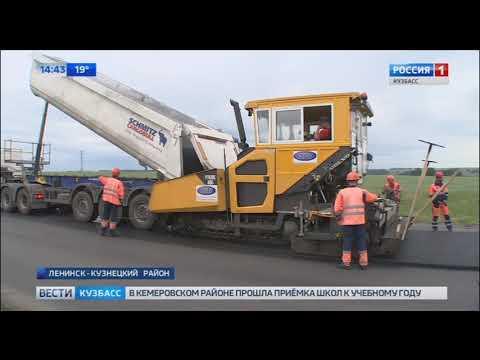 В Кузбассе продолжается строительство заключительного участка скоростной автомагистрали