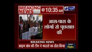 Ghaziabad Rape Case: मदरसे पहुंची क्राइम ब्रांच की टीम, की पूछताछ