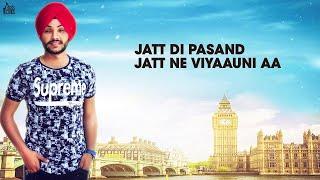 Do Do Kaat | ( Full Song) | Prince Chohan | Mann Brothers | New Punjabi Songs 2019
