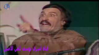 محمد الشويحى    مبارزه شعريه شرسه مع الفنانين