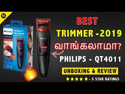 🔥 BEST TRIMMER 2019 🔥  PHILIPS QT4011 UNBOXING & REVIEW | BEST TRIMMER ? | FULL DETAILS IN TAMIL🔥