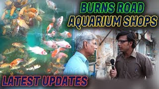 Burns Road Aquarium Shop Latest Update Jamshed Asmi Informative Channel In Urdu/Hindi