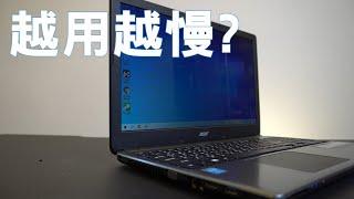 【Huan】 新電腦越用越慢? 分享幾個改善的方法和觀念