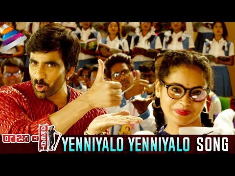 Raja The Great Movie Video Songs | Yenniyalo Yenniyalo Video Song | Ravi Teja | Mehreen Pirzada