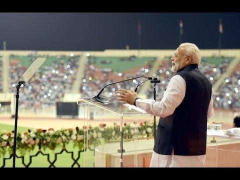 PM Narendra Modi Addresses at Indian Community Programme in Muscat, Oman