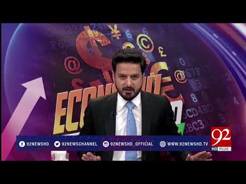 Economy Roundup (Discussion On Current Political Situation OF PML-N )  - 14 April 2018 -