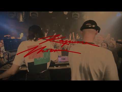 VICE X Карина Истомина 29/08/2019