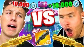 *NEU* PUMPGUN 1v1 gegen STANDARTSKILL in FORTNITE!