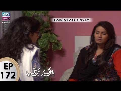 Babul Ki Duayen Leti Ja - Ep 172 - ARY Zindagi Drama