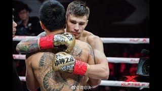 Влад Туйнов VS Tomoyuki Nashikawa. Второй бой за вечер. Турнир четверка KLF!