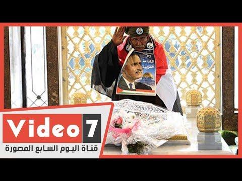 في ذكرى ميلاد جمال عبد الناصر.. عم مهدي يحتفل بـناصر للعام الـ50 أمام ضريحه  - 12:00-2020 / 1 / 15