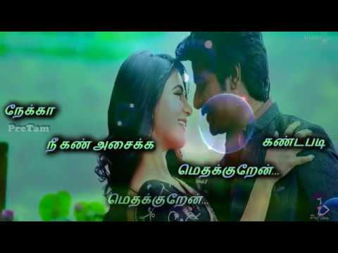Unna Vitta Yarum Enaku Illa Whatsapp Status Song || Seema Raja Movie